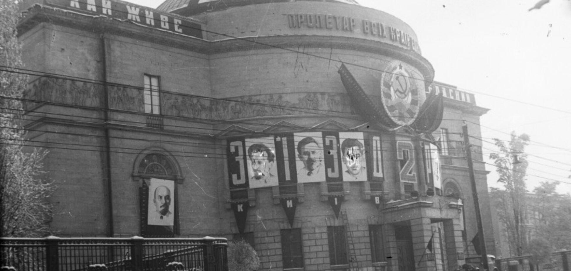 Киевский дом учителя показали на фото 30-х годов