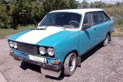 Странный советский автомобиль базируется на ГАЗ-24. Фото: carakoom.com