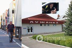 Украинцы застряли на границе с Венгрией: дорогие авто полиция сопровождает мимо очереди. Видео