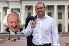 Нардеп від 'Слуги народу' достроково привітав Лукашенка з перемогою, 'забувши' про мітинги