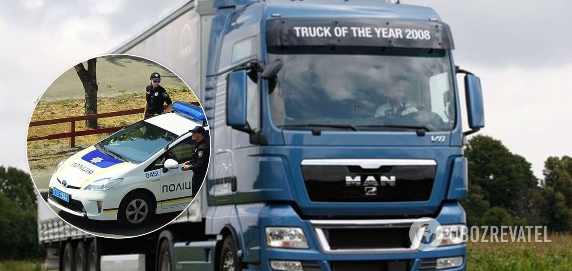 У Києві водій вантажівки наїхав на ногу поліцейському. Ілюстрація