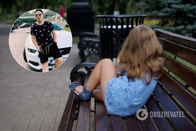 Фотограф педофіл Валентин Василенко