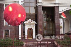 У Києві пройшла акція під посольством Білорусі