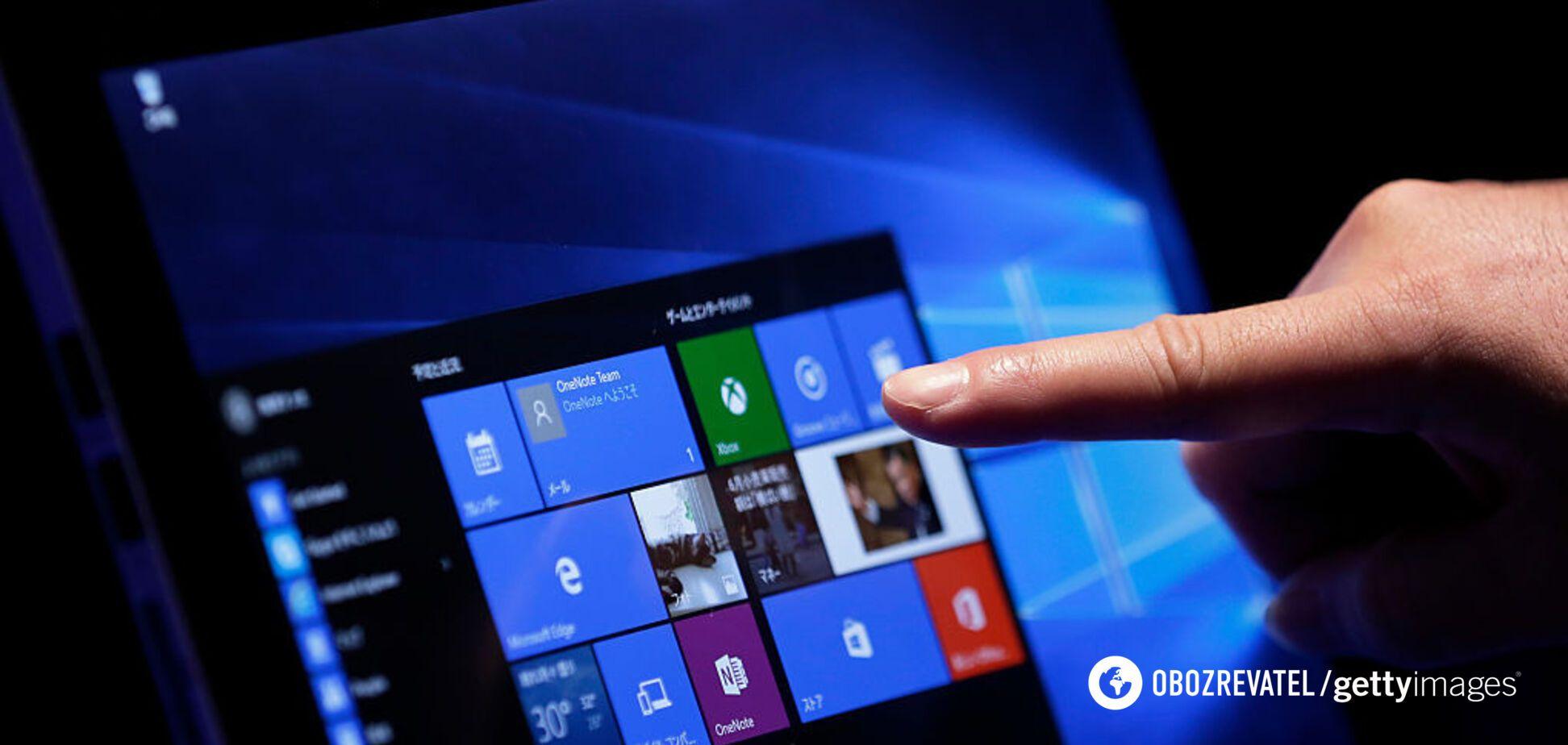 Windows 10 позбавили важливої функції: що змінилося