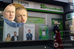 Семья Суркисов подала в суд из-за публикации о выводе средств из ПриватБанка