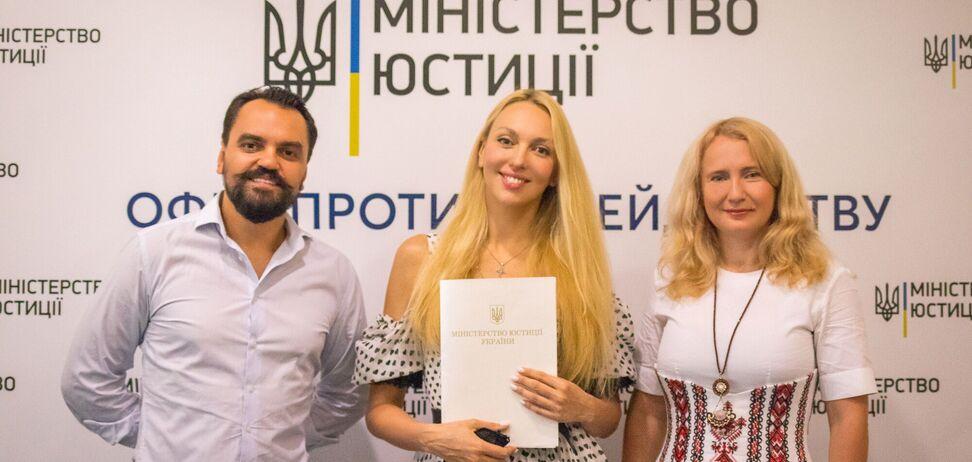 Звезды объединились во Всеукраинскую музыкальную профсоюз