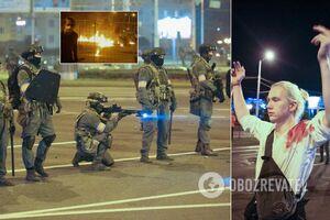 Столкновения в Беларуси