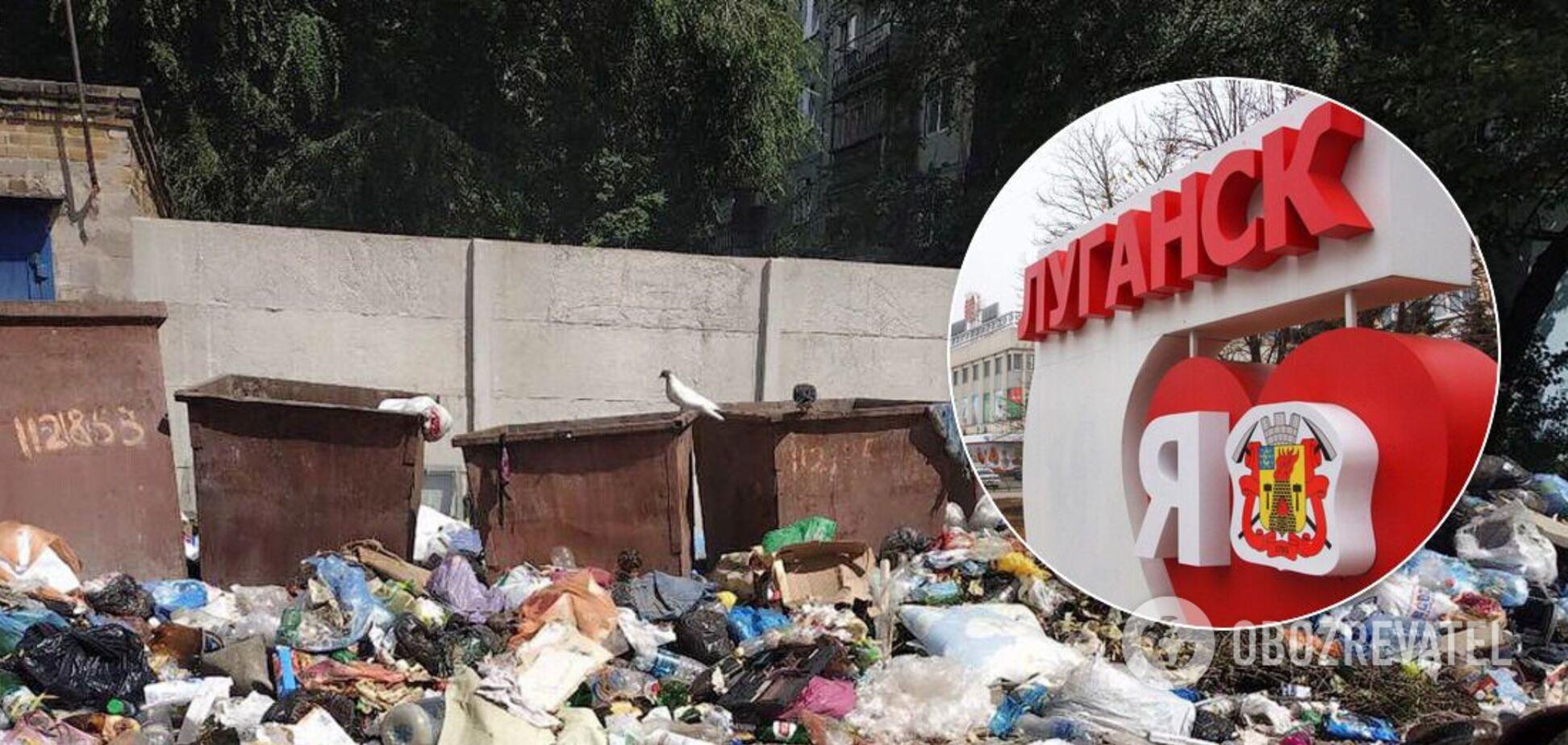 В 'ЛНР' звинуватили Київ в проблемах своїх комунальників: реакція соцмережі