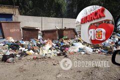 В 'ЛНР' обвинили Киев в проблемах своих коммунальщиков: реакция соцсети
