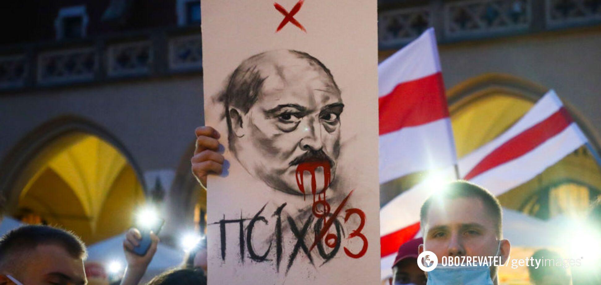Протесты после выборов в Беларуси
