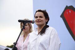 У Тихановской призвали не применять насилие против граждан