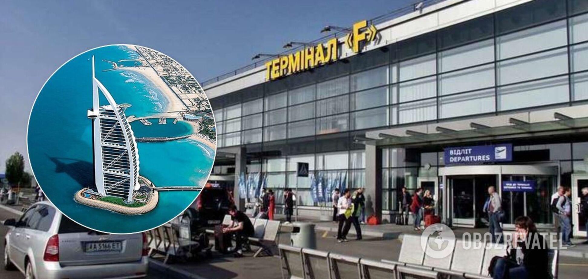 Українці застрягли в 'Борисполі' через тести на COVID-19: Дубай несподівано змінив правила