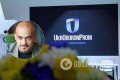 Чи врятує виправдання Найєма ДК 'Укроборонпром' від банкрутства