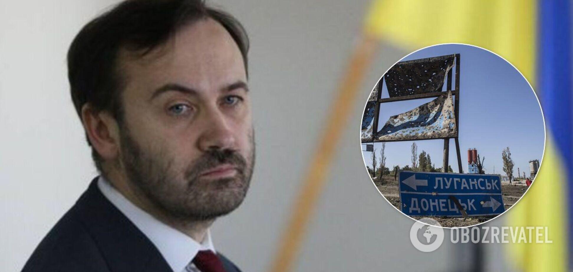 Ексдепутат Держдуми РФ Ілля Пономарьов