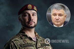 Аваков поздравил пленного нацгвардейца Маркива с днем рождения сильным видео