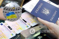 В Україні відмовляться від паспортів-книжечок: опубліковано законопроєкт Кабміну