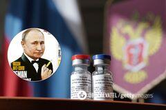 Во Франции Путина сравнили с агентом '007'