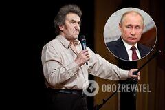 Губерман назвал Путина недалеким