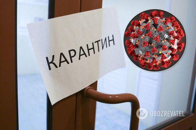 В Украине изменили критерии зон адаптивного карантина: что важно знать