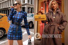 Что будет модно осенью 2020: названы главные тренды