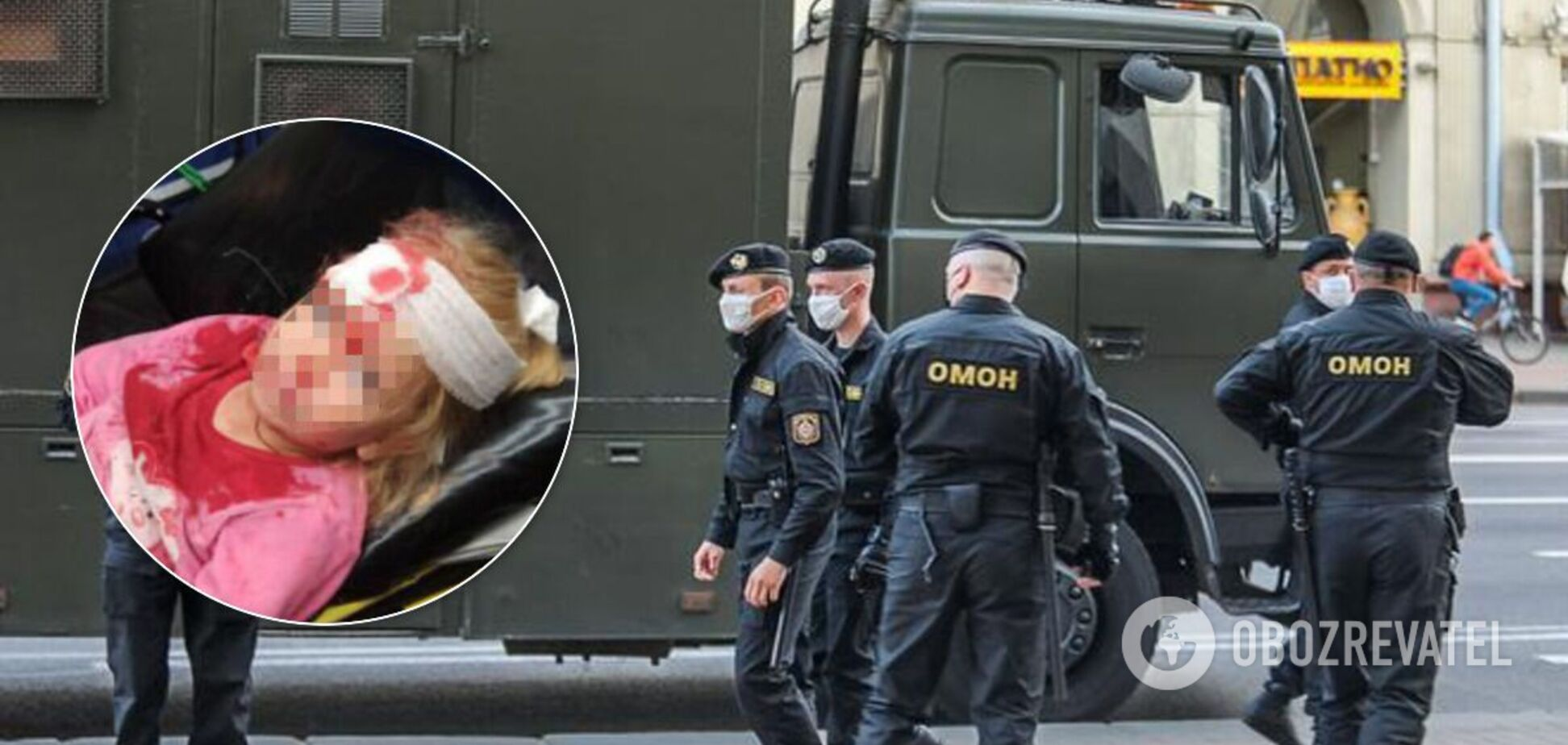 У Білорусі під час розгону ОМОНом постраждала 5-річна дитина. Фото
