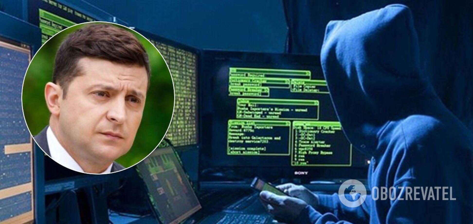 Сайт Зеленского атаковали три раза за неделю