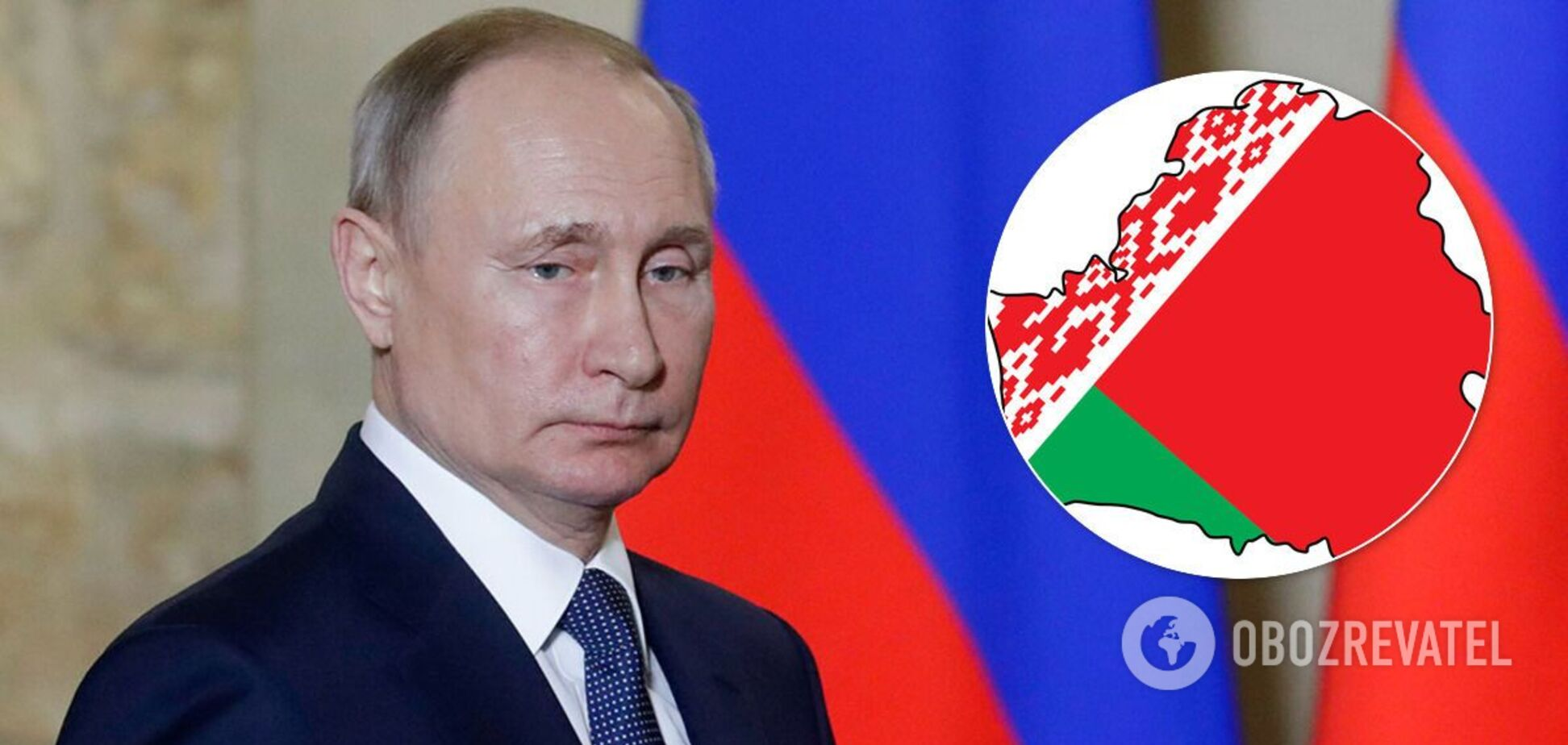 Путін не нападе на Україну, йому потрібна Білорусь, – Пономарьов