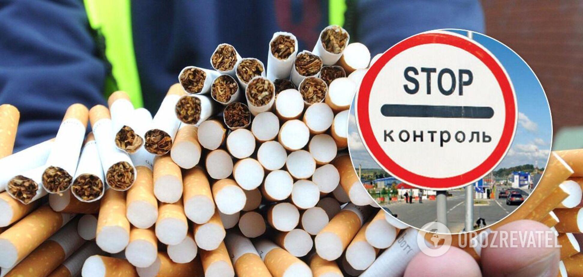 Контрабанда цигарок