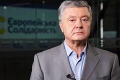 Украинцы считают партию Порошенко главной оппозиционной силой – Центр Разумкова