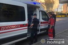 В Киеве убили парня, который заступился за девушку