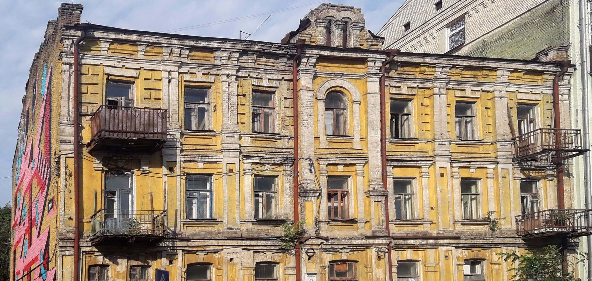 Вулиця Гоголівська