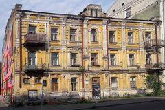 Улица Гоголевская