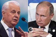 Кравчук и Путин