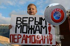 УЕФА отреагировал на протесты в Беларуси