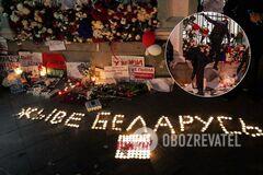 Московська поліція знищила меморіал