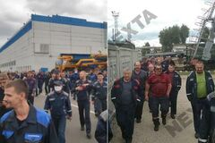 На протест вышли работники БелАЗа