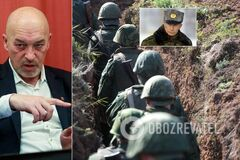 Путин начал 'шаг 2' по Донбассу, Кремль получил заверения от Киева, – Тука