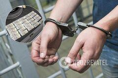 На Киевщине полицейский погорел на крупной взятке. Иллюстрация