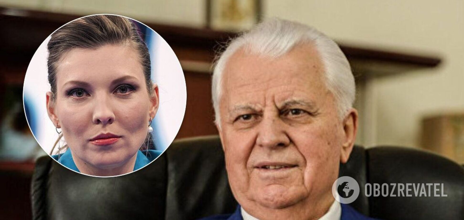 Леонід Кравчук виправдався за розмову з Ольгою Скабєєвою