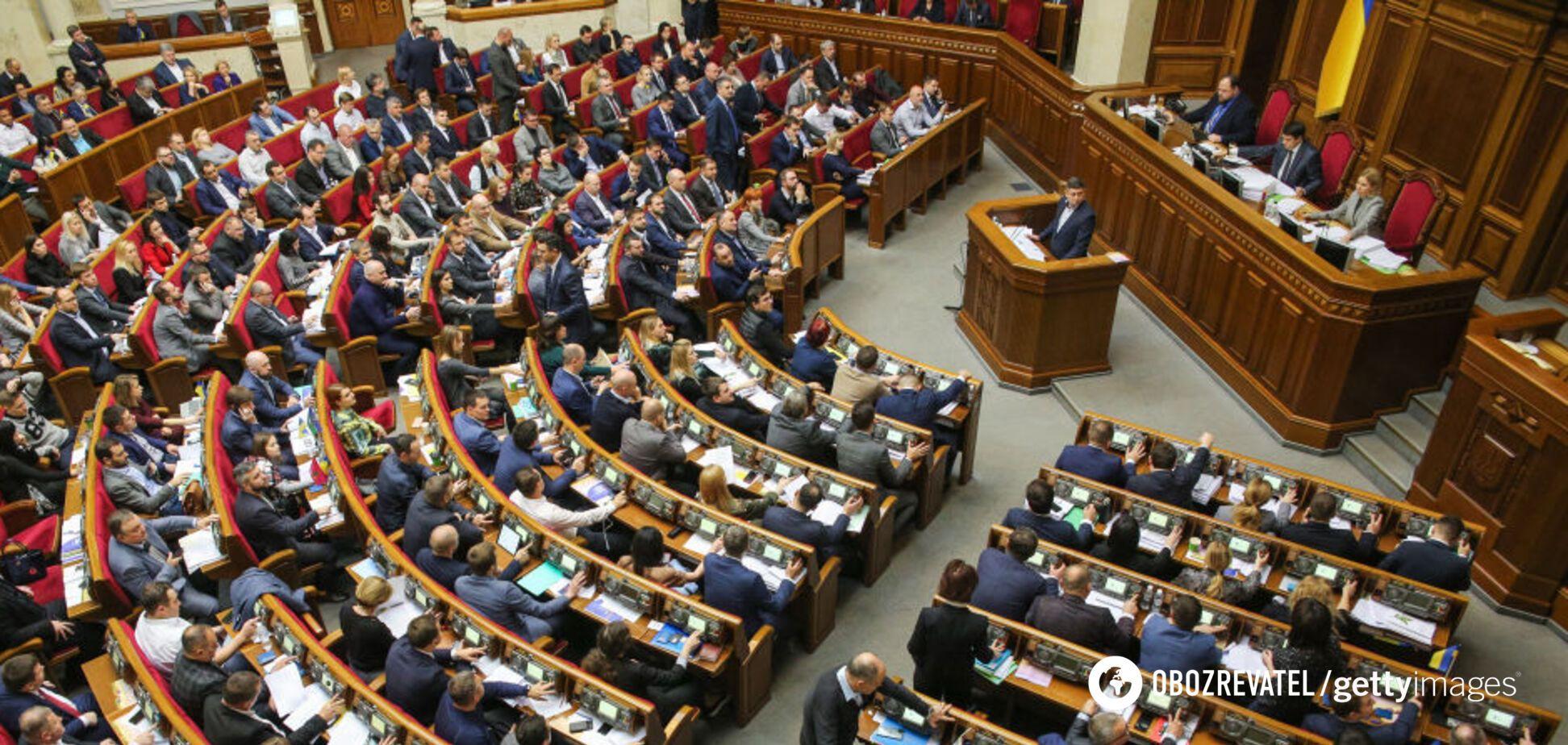 Рада проведе ще одне позачергове засідання: названо дату