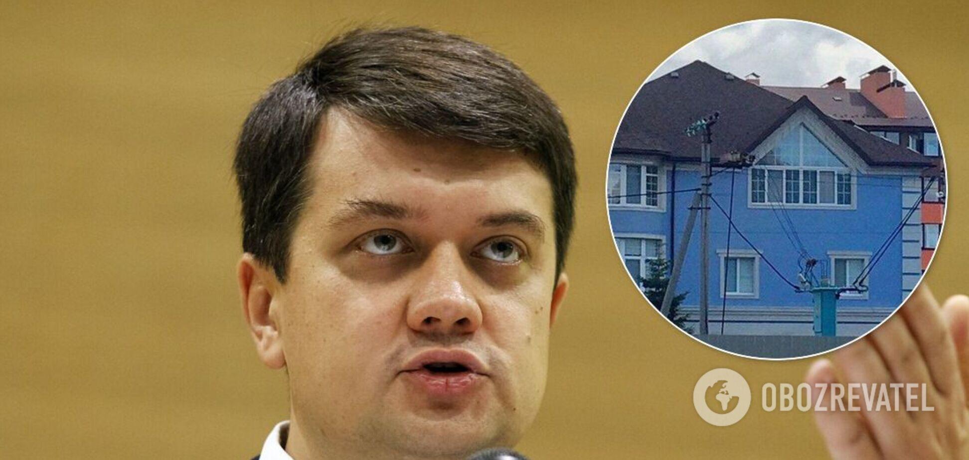 Разумков отреагировал на обвинения СМИ по поводу элитного дома