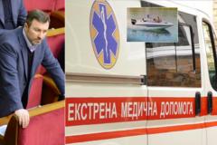 На Днепропетровщине экс-нардеп 'регионал' совершил кровавую аварию и скрылся