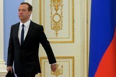 Бывший премьер-министр России Дмитрий Медведев