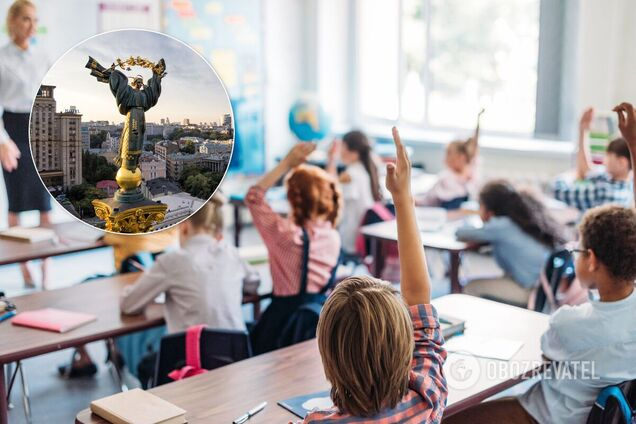 Сколько стоит собрать ребенка в школу в 2020 году в Украине