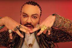 Киркоров в клипе 'Ролекс'