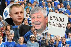 Игорь Суркис и болельщики 'Динамо'
