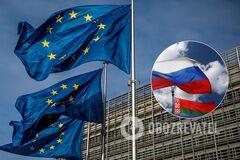 В Латвии предупредили ЕС о возможном вторжении России в Беларусь