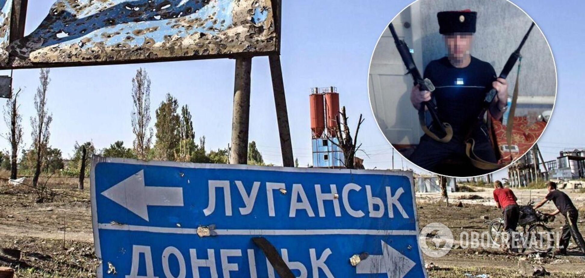 На Донбасі впіймали терориста 'ЛНР'