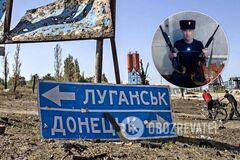 На Донбассе поймали террориста 'ЛНР'