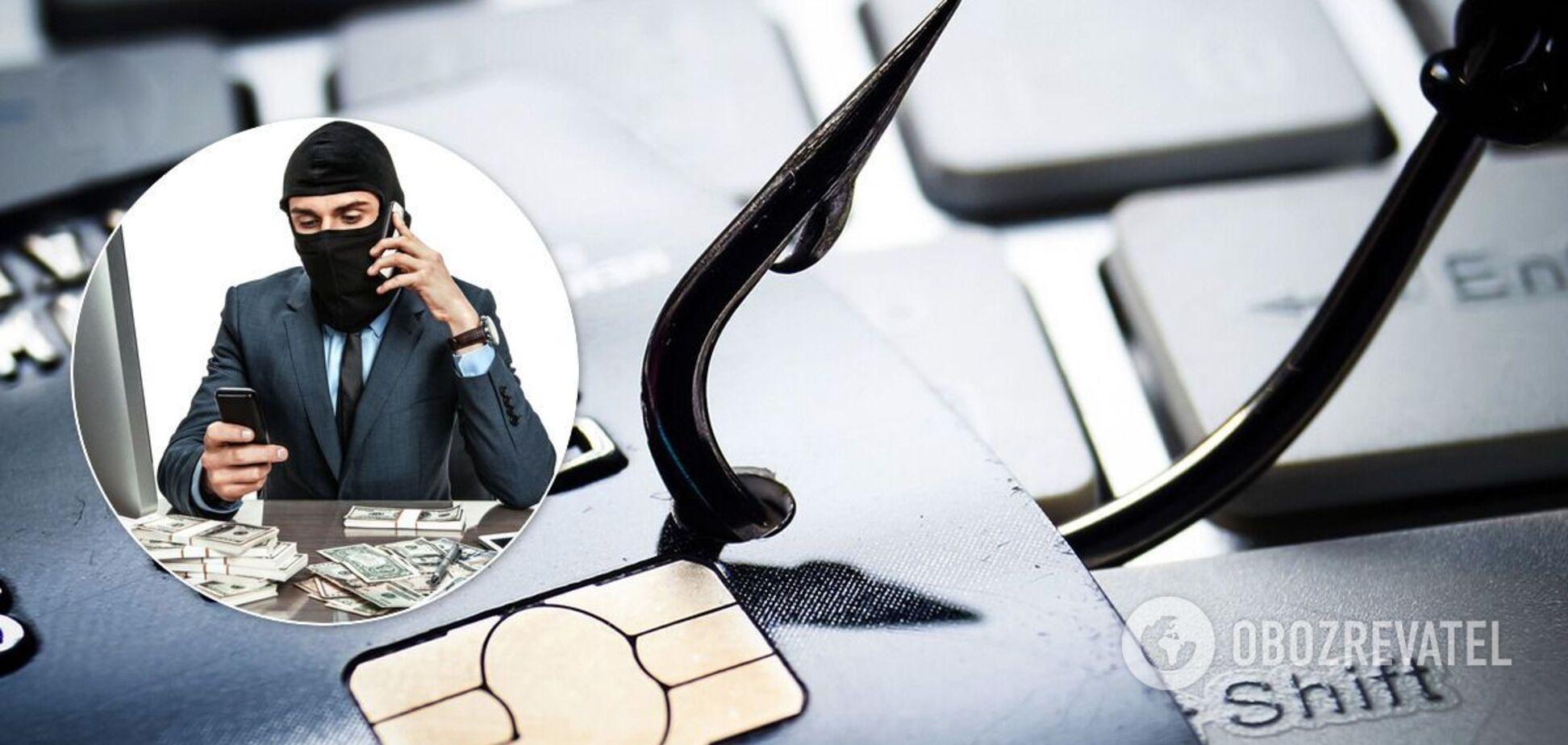 Мошенники забирают аккаунты украинцев